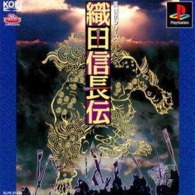 The cover art of the game Oda Nobunaga Den.