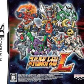 The cover art of the game Super Robot Taisen L.