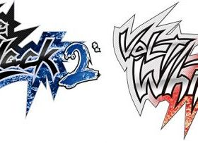 The cover art of the game Pokemon Blaze Black 2/Volt White 2 (Hack).
