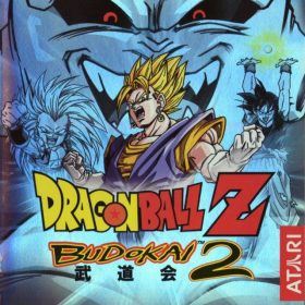 The coverart thumbnail of DragonBall Z Budokai 2