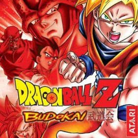 The coverart thumbnail of DragonBall Z Budokai