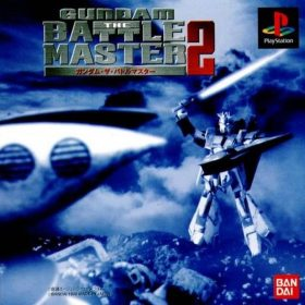 The cover art of the game Gundam: The Battle Master 2.