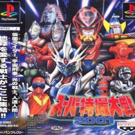 The cover art of the game Super Tokusatsu Taisen 2001.
