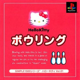 The cover art of the game Simple 1500 Series Hello Kitty Vol. 1 Hello Kitty Bowling.