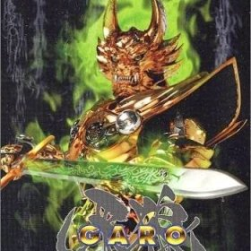 The cover art of the game Golden Knight GARO.