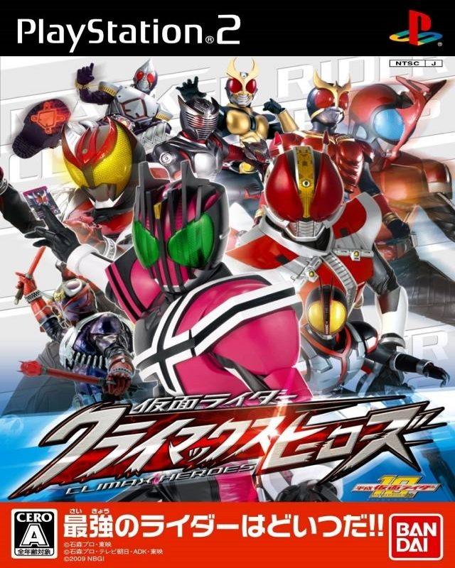 Kamen Rider Climax Fighter Pc : kamen, rider, climax, fighter, Kamen, Rider:, Climax, Heroes, (Japan), CDRomance