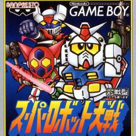 The cover art of the game Super Robot Taisen (English Patch).
