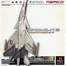 The cover art of the game Ace Combat 3: Electrosphere.