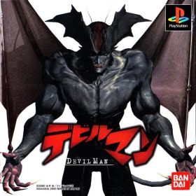 The cover art of the game Devilman.