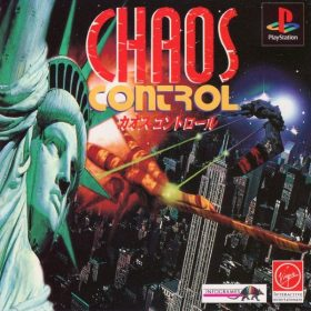 The cover art of the game Chaos Control.