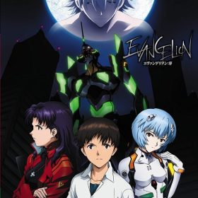 The cover art of the game Evangelion: Jo.