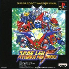 The cover art of the game Super Robot Taisen F Kanketsuhen.