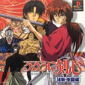 The cover art of the game Rurouni Kenshin: Meiji Kenkaku Romantan - Ishin Gekitouhen.