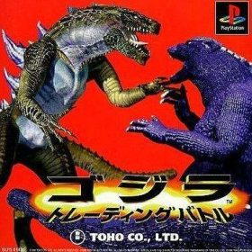 The cover art of the game Godzilla Trading Battle.
