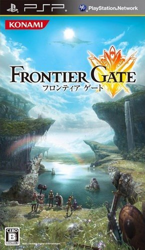 The coverart image of Frontier Gate