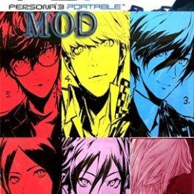 The cover art of the game Shin Megami Tensei: Persona 3 Portable Mod.