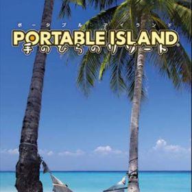 The cover art of the game Portable Island: Tenohira Resort.
