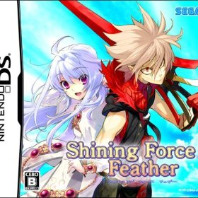 The cover art of the game Shining Force Feather.