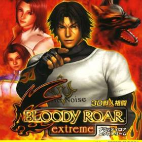 The cover art of the game Bloody Roar Extreme.