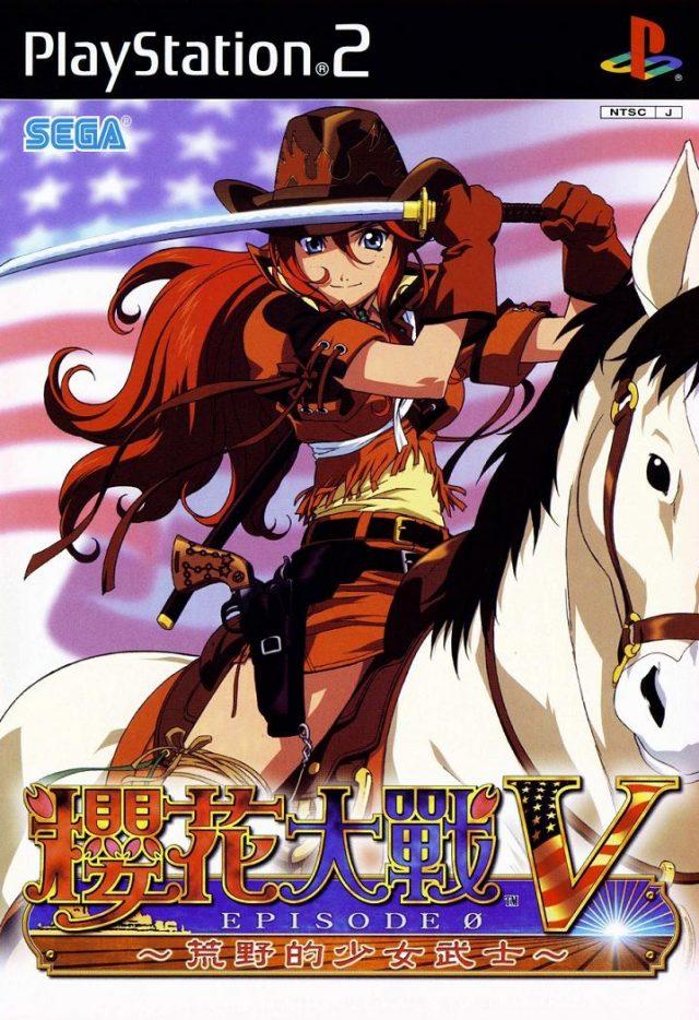 The coverart image of Sakura Taisen V Episode 0: Kouya no Samurai Musume