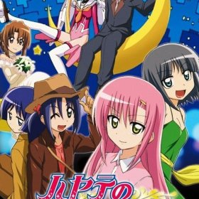 The cover art of the game Hayate no Gotoku!! Nightmare Paradise.