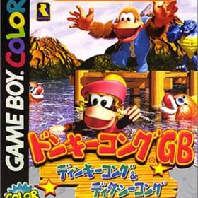 The cover art of the game Donkey Kong Land III (Spanish/English Patched).