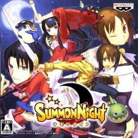 The coverart thumbnail of Summon Night