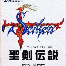 The cover art of the game Seiken Densetsu .