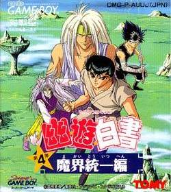 The cover art of the game Yuu Yuu Hakusho Dai-4-dan - Makai Touitsu .