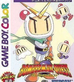 The cover art of the game Bomberman Quest .