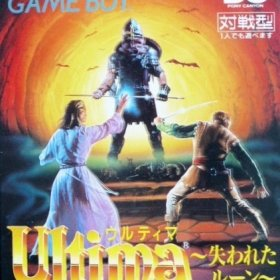 The cover art of the game Ultima - Runes of Virtue .