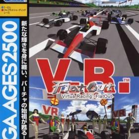The cover art of the game Sega Ages 2500 Series Vol. 8: Virtua Racing -FlatOut-.