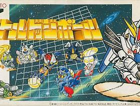 The coverart thumbnail of Battle Dodge Ball - Toukyuu Daigekitotsu!