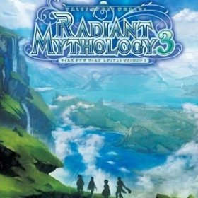 The cover art of the game Tales of the World: Radiant Mythology 3.