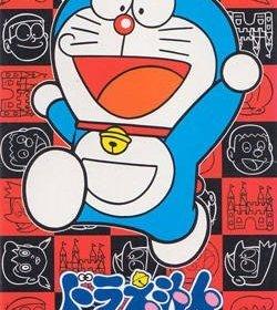 The cover art of the game Doraemon - Nobita to Yousei no Kuni .