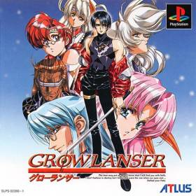 The cover art of the game Growlanser.