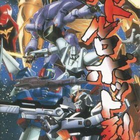 The cover art of the game Battle Robot Retsuden .