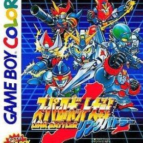 The cover art of the game Super Robot Taisen: Link Battler.