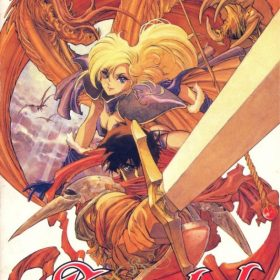 The cover art of the game Brandish.