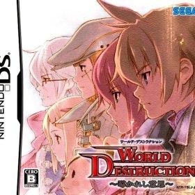 The cover art of the game World Destruction ~Michibikareshi Ishi~.