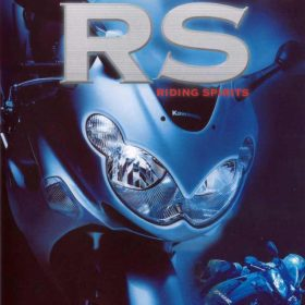 The cover art of the game RS: Riding Spirits.