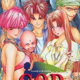 The cover art of the game G.O.D.: Mezameyo to Yobu Koe ga Kikoe.