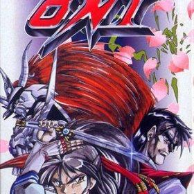 The cover art of the game Kishin Kourinden Oni .