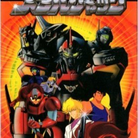 The cover art of the game Kikou Keisatsu Metal Jack .
