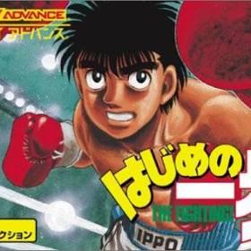 The coverart thumbnail of Hajime no Ippo: The Fighting