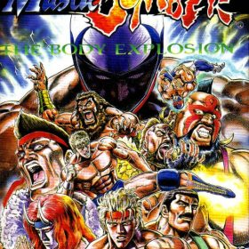 The coverart thumbnail of Muscle Bomber - The Body Explosion
