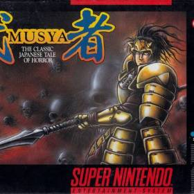 The cover art of the game Musya .