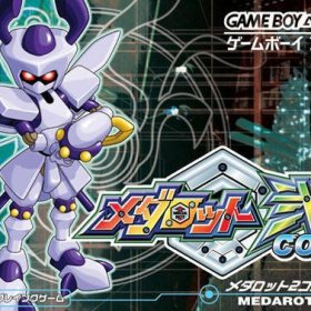 The cover art of the game Medarot 2 Core - Kuwagata Version.