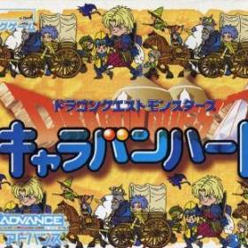 The cover art of the game Dragon Quest Monsters - Caravan Heart.