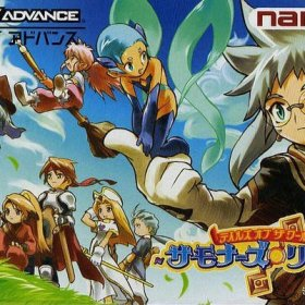 The cover art of the game Tales of the World - Summoner's Lineage .
